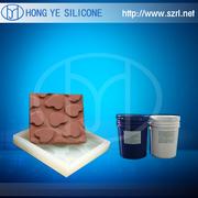 Аддитивный формовочный силикон,