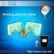 Двухкомпонентная силиконовая резина,