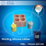 Двухкомпонентная силиконовая резина/