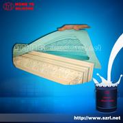Двухкомпонентная силиконовая резина, .