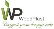 Компания WoodPlas ищет дилеров для реализации террасной доски.