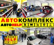 Продажа,  подбор и БЕСПЛАТНАЯ ЗАМЕНА Автомасел