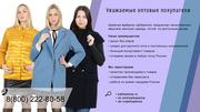 Добрянка : женское пальто по оптовым ценам