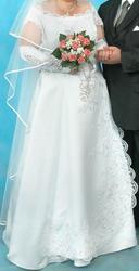 Продаю белое свадебное платье! Размер 50-54.